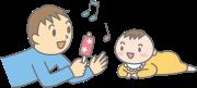 愛知県北名古屋市の社会保険労務士/ファイン社労士事務所